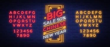 Vendas chinesas novas do ano do cartaz em um estilo de néon Vector a ilustração, sinal de néon, bandeira brilhante, inseto lumino ilustração stock