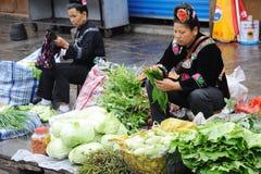 Vendedor ambulante chinês do miao imagem de stock royalty free