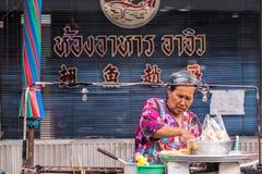 Vendedor chino de la comida Imágenes de archivo libres de regalías