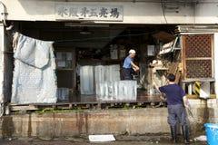 Vendedor Tokio del hielo Imagenes de archivo