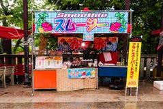 Vendeur de nourriture images libres de droits