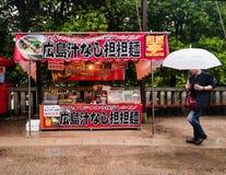 Vendeur de nourriture photo libre de droits