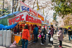 Vendeur de nourriture au parc de château de Hirosaki photographie stock libre de droits