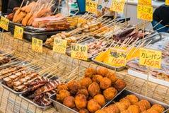 Vendeur de nourriture au parc de château de Hirosaki photo libre de droits