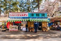 Vendeur de nourriture au parc de château de Hirosaki Photo stock