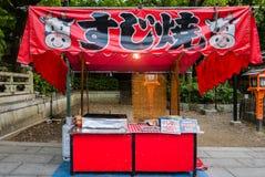 Vendeur de nourriture au tombeau de Yasaka-jinja photos libres de droits