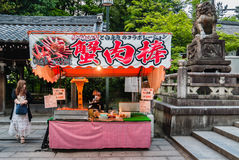 Vendeur de nourriture au tombeau de Yasaka-jinja photo libre de droits