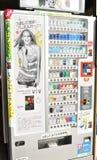 Vending machine stock photos