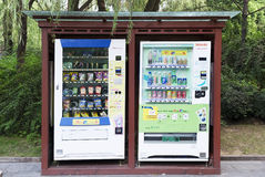 The vending machine Royalty Free Stock Photography