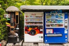 Vending Machine At Kinkaku-ji Temple Stock Photo