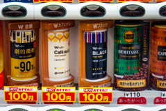 Vending Machine Coffee in Japan. Tokyo, Japan - January 12, 2015:  Hot canned coffee in a vending machine in Japan Royalty Free Stock Image