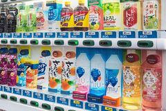 Vending machine with different drinks Japanese manufacturers royalty free stock photography