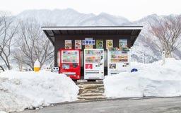 Vending machine Stock Images