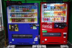 Vending Machine at pubic park in Hiroshima Japan Royalty Free Stock Photography