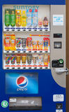 Vending Machine Stock Photography