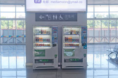 Vending machine at railway station Royalty Free Stock Image