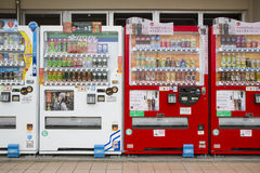 Vending Machine Royalty Free Stock Photography
