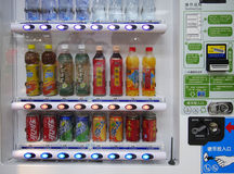 Vending machine,Soft Drink. Beverage vending machine in shopping mall Stock Image