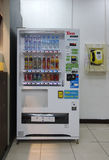 Vending machine,Soft Drink. Beverage vending machine in shopping mall Royalty Free Stock Images