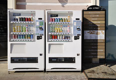Vending machine,Soft Drink. Beverage vending machine in shopping mall Royalty Free Stock Photo