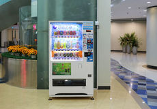 Vending machine,Soft Drink. Beverage vending machine in shopping mall Stock Photography