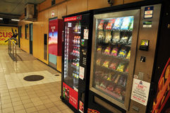 Vending machine in Subway Train at Sydney in New South Wales, Australia. Stock Image