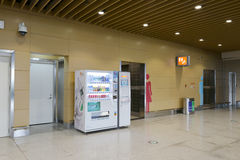 The vending machine of t4 terminal, amoy city, china Royalty Free Stock Images