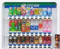 Vending Machine Stock Photography