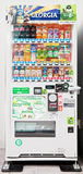 Vending Machine. A vending machine in Tokyo, Japan. Japan has the highest number of vending machines per capita, with about one machine for every twenty-three Royalty Free Stock Photo