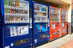 Vending machines in Japan Royalty Free Stock Image