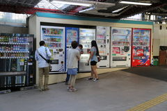 Vending Machines in a Japanese Train Station Stock Photography