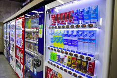 Vending machines. Line of vending machines in Japan stock photography