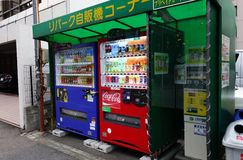 Vending machines located on the street in Kyoto Royalty Free Stock Photos