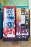Vending machines Stock Images