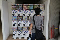 Vending Machines in Tokyo, Japan Royalty Free Stock Images