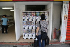 Vending Machines in Tokyo, Japan Royalty Free Stock Photo