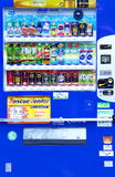 Vending machines Royalty Free Stock Image