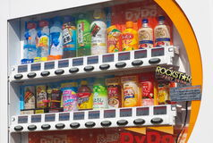 Vending machines Royalty Free Stock Images