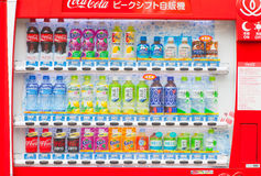 Vending machines of various company Stock Photo