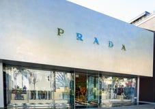 Vendita al dettaglio Exteior di Prada fotografie stock libere da diritti