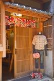 Vendita al dettaglio a Kyoto, Giappone Immagini Stock Libere da Diritti