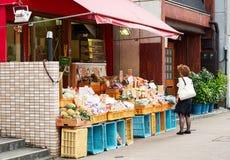 Vendita dei prodotti di agricoltura nella stalla Immagini Stock Libere da Diritti