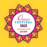 Vendita di festival di Onam, sconto fino al testo di offerta di 65% con il DES floreale illustrazione vettoriale
