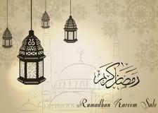 Vendita di Ramadan Kareem con la luna e la lanterna crescenti royalty illustrazione gratis