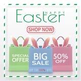 Vendita felice di Pasqua Sacchetto della spesa di carta realistico con le maniglie isolate su fondo bianco Illustrazione di vetto royalty illustrazione gratis
