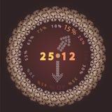 Vendita rotonda dell'emblema del nuovo anno su fondo marrone Fotografia Stock