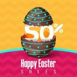 Vendite di Pasqua, offerte di stagione e sconti Fotografia Stock Libera da Diritti