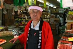 Venditore giapponese Fotografie Stock Libere da Diritti