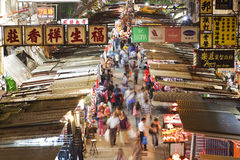 Vendors in a busy street at MongKok, Hong Kong Stock Image