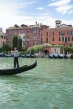 Venecia, Italia - 13 de junio de 2016 fotos de archivo